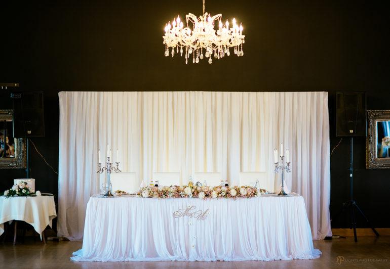 Сватба в хотел Вентура
